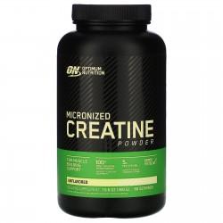 Micronized Creatine Powder (300 gram) - 60 servings